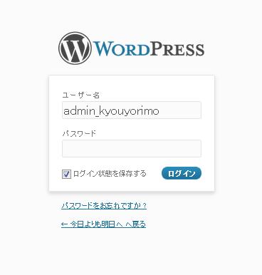 20130110_wp04